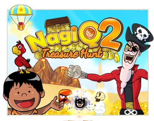NagiQ2