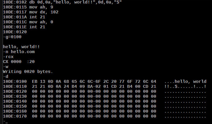 Hello world with DEBUG in hexadecimal